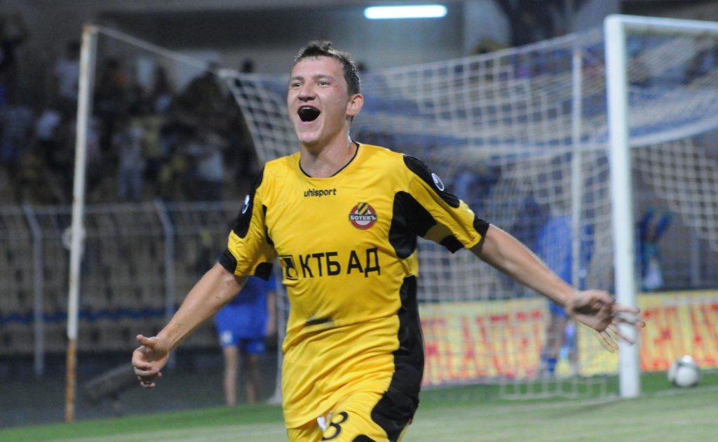 Botev Plovdiv-Bistritsa Soccer Prediction