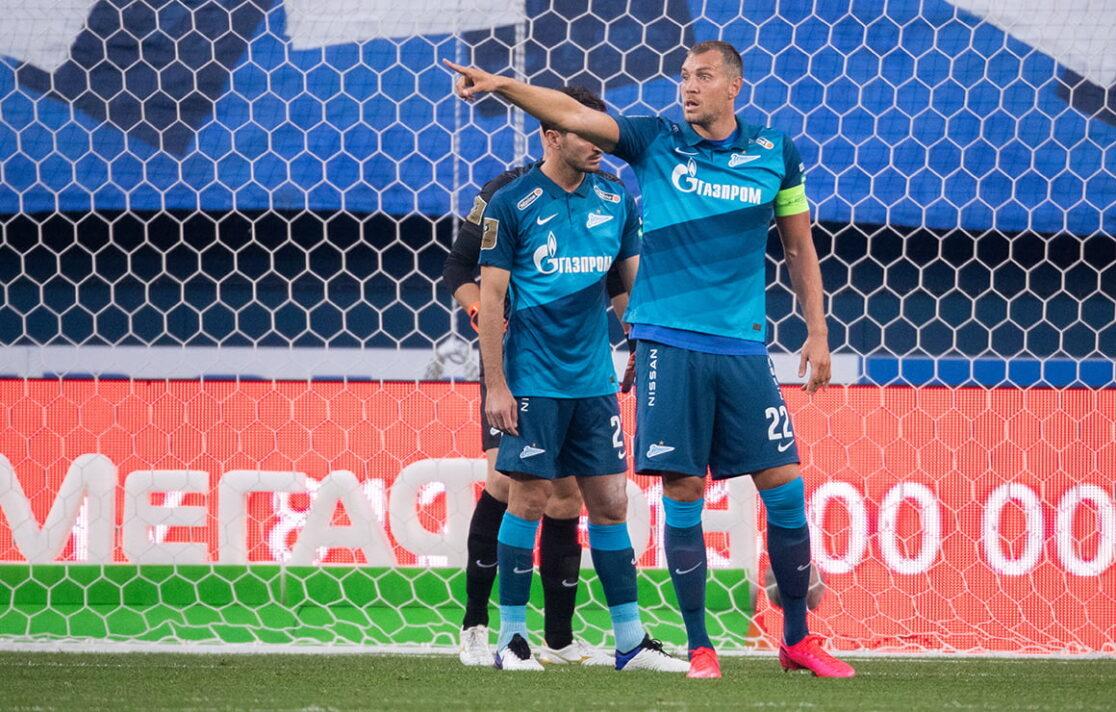 Zenit vs Arsenal Tula Free Betting Tips